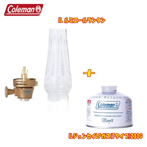 Coleman(コールマン) IL ルミエールランタン+ILジュンセイLPガス(Tタイプ)230G【お得な2点セット】 ガス式