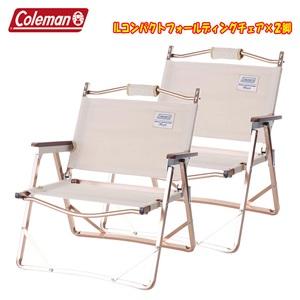 Coleman(コールマン) ILコンパクトフォールディングチェア(ヘリンボーン)×2【お得な2点セット】