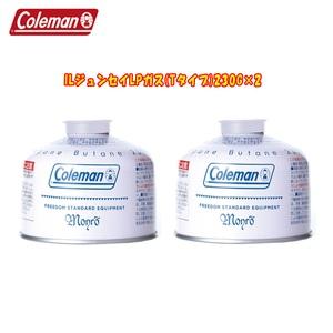 Coleman(コールマン) ILジュンセイLPガス(Tタイプ)230G×2【お得な2点セット】 キャンプ用ガスカートリッジ