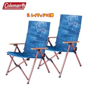 アウトドア&フィッシング ナチュラム【送料無料】Coleman(コールマン) IL レイチェア×2【お得な2点セット】
