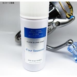 IOS ファクトリー(IOS FACTORY) IOS ラインコート Four Seasons