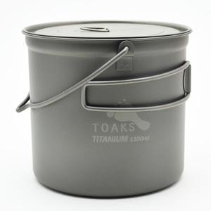 トークス(Toaks) チタニウムポット POT-1100 ベイルハンドル 13234