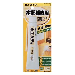 セメダイン(CEMEDINE) 木工パテA タモ白 50ml BP 50ml タモ白 HC-153