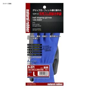 おたふく手袋(OTAFUKU) 13G天然ゴム背抜き手袋 M ブルー A-371