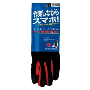 おたふく手袋(OTAFUKU) スマホ対応 PU合皮手袋 SH-507 M