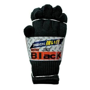 おたふく手袋(OTAFUKU) ダイナブラック G-70