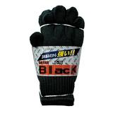 おたふく手袋(OTAFUKU) ダイナブラック G-70 インナー・フリースグローブ(アウトドア)