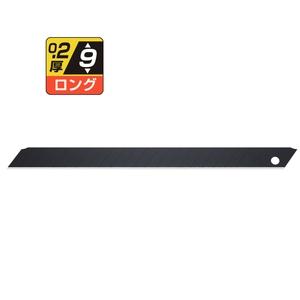 オルファ(OLFA) 特専黒刃ロング 50枚入 115.3mm BBL50K