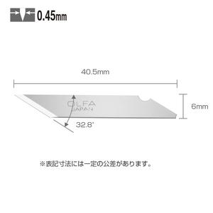 オルファ(OLFA) アートナイフ替刃 25枚入 40.5mm XB10