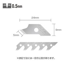 オルファ(OLFA) コンパスカッター替刃 15枚入 24mm XB57