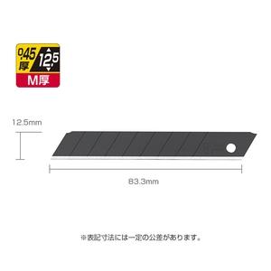 オルファ(OLFA) 特専黒刃 (M厚) 20枚入 83.3mm MTBB20K
