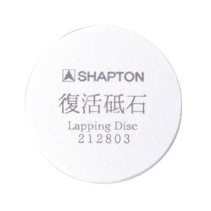 シャプトン(SHAPTON) 復活砥石 0505