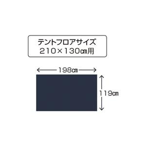 キャプテンスタッグ(CAPTAIN STAG) テントグランドシート210×130用 UA-4521