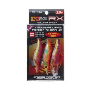クロスファクター(CROSS FACTOR) イカエギAX3本セット CLL014-25 2.5号