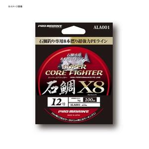 クロスファクター(CROSS FACTOR) スーパーコアファイターPE X8 石鯛100m ALA001-14