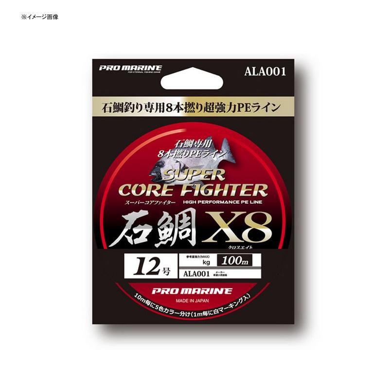 クロスファクター(CROSS FACTOR) スーパーコアファイターPE X8 石鯛100m 16号 ALA001-16