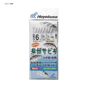 ハヤブサ(Hayabusa) 泉州サビキ(7本針)ハゲ皮 8号/ハリス1.5号 X50255A2