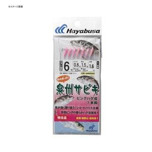 ハヤブサ(Hayabusa) 泉州サビキ(7本針)ピンクハゲ皮 6号/ハリス0.8号 X50255A3