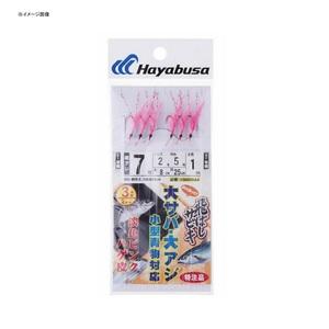 ハヤブサ(Hayabusa) 飛ばしサビキ(3本針)ピンクハゲ皮アミエビ 7号/ハリス2.0号 X50255A4