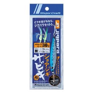 メジャークラフト ジグパラ ショアジギサビキ ジグセット JP-SABIKI Mset