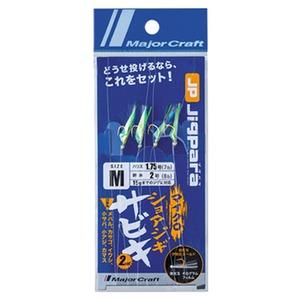 メジャークラフト ジグパラ マイクロ ショアジギサビキ JPM-SABIKI S