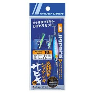 メジャークラフト ジグパラ マイクロ ショアジギサビキ ジグセット JPM-SABIKI Lset