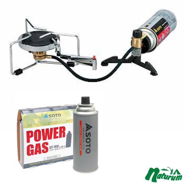 SOTO シングルバーナー+パワーガス×3【お得な2点セット】 ST-301 ガス式