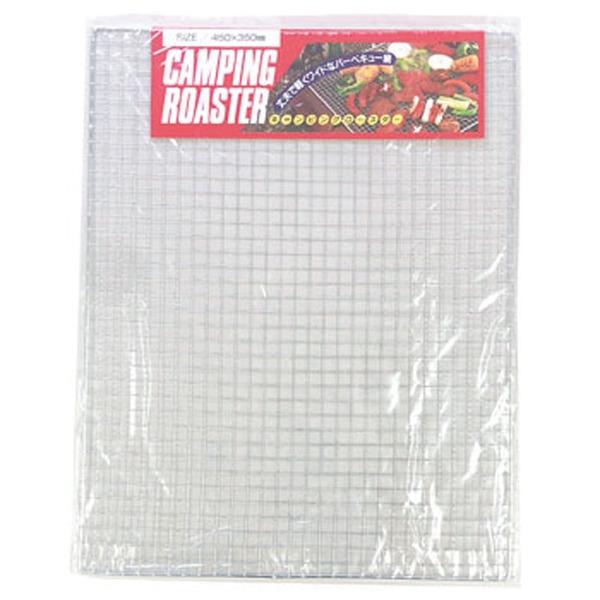 エーワン 廉価版BBQあみ 35x45cm(袋入) B-024A 網、鉄板