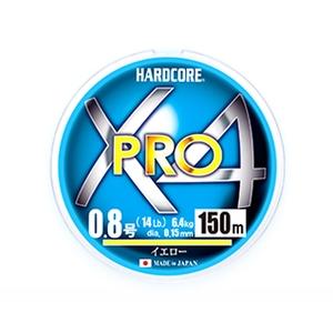 デュエル(DUEL) HARDCORE X4 PRO(ハードコア X4プロ) 150m 0.8号 イエロー H3862-Y