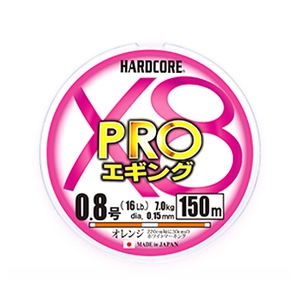 デュエル(DUEL) HARDCORE X8 PRO(ハードコア X8プロ) エギング 150m H3907-OWM