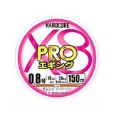 デュエル(DUEL) HARDCORE X8 PRO(ハードコア X8プロ) エギング 150m H3907-OWM エギング用PEライン