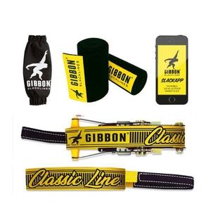 GIBBON(ギボン) CLASSIC LINE 25m TREEWEAR A010203