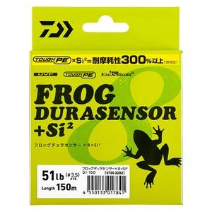 ダイワ(Daiwa) UVF フロッグデュラセンサー×8+Si2 150m 07303281