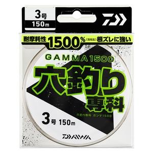 ダイワ(Daiwa) 穴釣り専科ガンマ 1500 07300081