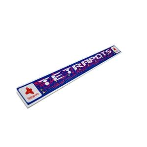 テトラポッツ(Tetrapots) テトラメジャー TPG-025
