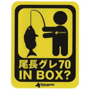 テトラポッツ(Tetrapots) IN BOX ステッカー グレ TPG-034