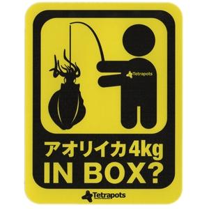 テトラポッツ(Tetrapots) IN BOX ステッカー アオリイカ TPG-034