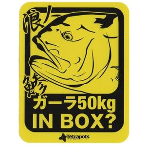 テトラポッツ(Tetrapots) IN BOX ステッカー ガーラ TPG-034