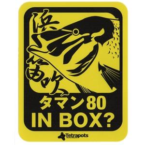 テトラポッツ(Tetrapots) IN BOX ステッカー リアルタマン TPG-034