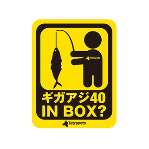 テトラポッツ(Tetrapots) IN BOX ステッカー アジ TPG-034