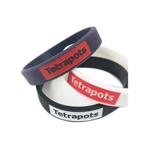 テトラポッツ(Tetrapots) TP Silicon Band ノーマル TPG-045