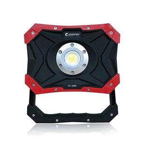 グッド グッズ(good goods) 充電式LED作業灯 3600ルーメン YC-N8X スタンドタイプ