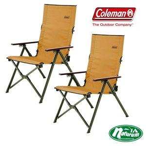 Coleman(コールマン) ファイアーサイドレイチェア【2点セット】 2000034677