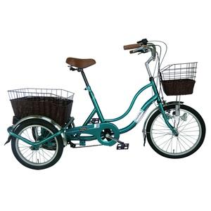 ミムゴ SWING CHARLIE 三輪自転車G【クレジットカード決済のみ】 MG-TRW20G