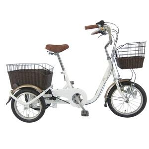 ミムゴ SWING CHARLIE ロータイプ三輪自転車G MG-TRE16G