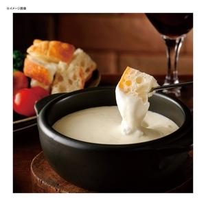 【送料無料】十勝野フロマージュ 本格チーズフォンデュ用 ラクレット1玉 2kg×2【クレジットカード決済のみ】