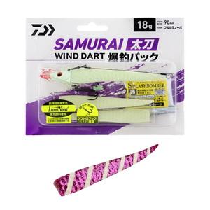 ダイワ(Daiwa) サムライ太刀ワインドダート爆釣パック 07465322