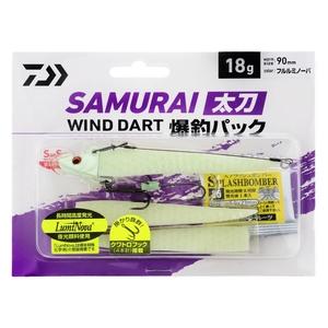 ダイワ(Daiwa) サムライ太刀ワインドダート爆釣パック 07465331 ルアーセット