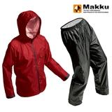 マック(Makku) アジャスト マックライト AS-7100 レインスーツ(メンズ&男女兼用上下)