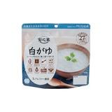 【アウトレット】安心米 白がゆ 30食セット 30食 白がゆ